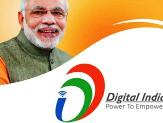 Digital India: project, wiki, logo & Digitize India Platform 2017