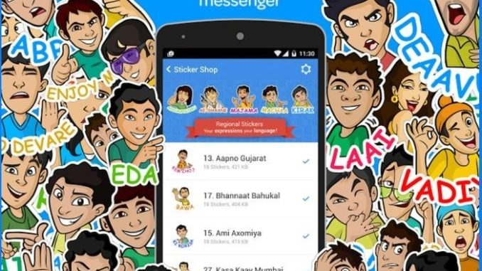 hike messenger for android/iOS