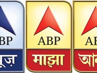 ABP Live News app