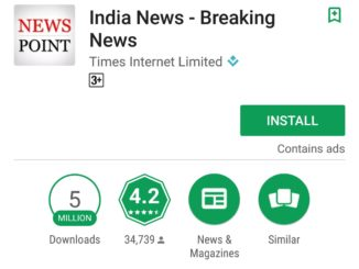 India News NewsPoint App