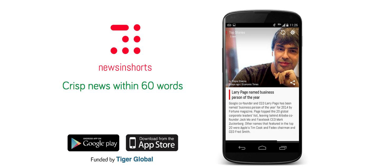Inshorts app