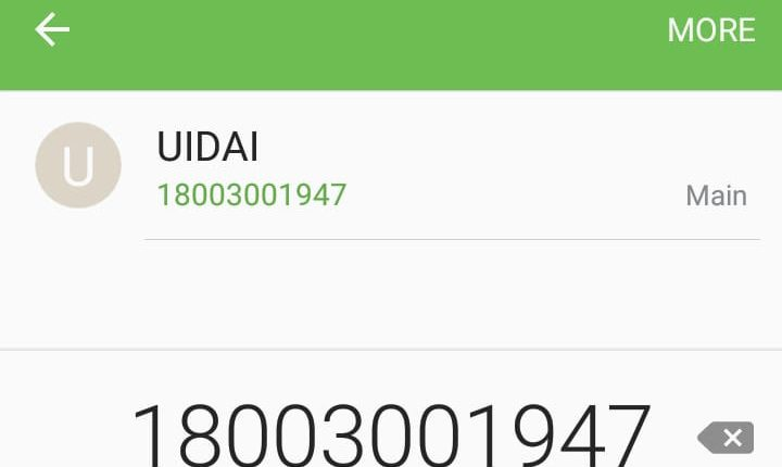UIDAI contact number saved